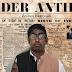 राष्ट्रगान के इस अनोखे वर्ज़न से हिन्द-पाक की दूरियों को मिटाने का सन्देश लेकर आये हैं ज़ीशान बागेवाड़ी India-Pakistan-National-Anthem-By-Zeshan-Bagewadi