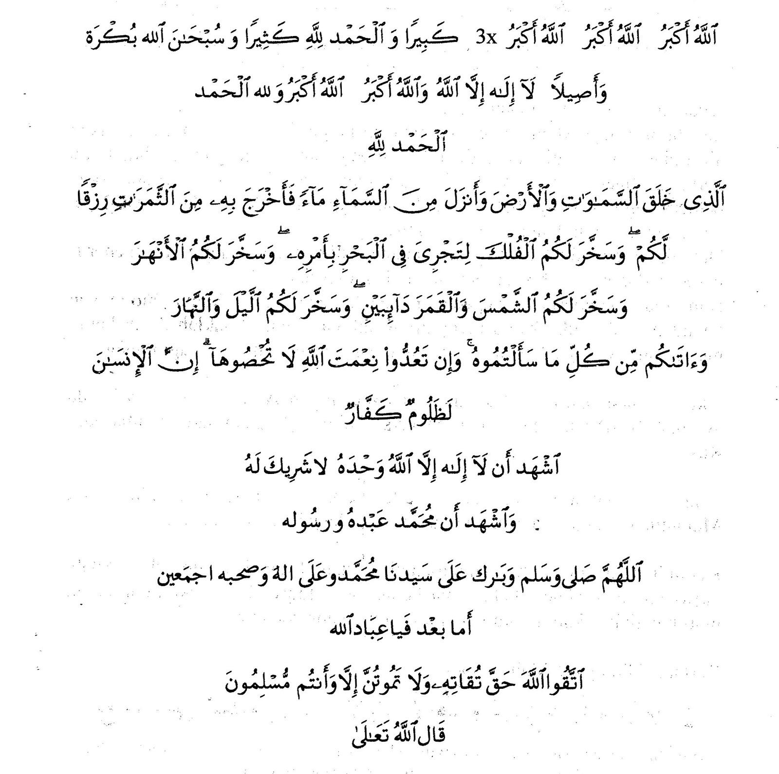 AL-MAHDI_MUNTAZHOR_NAMANYA_AL_JAABIR_MUHAMMAD_ZUBIR_BIN