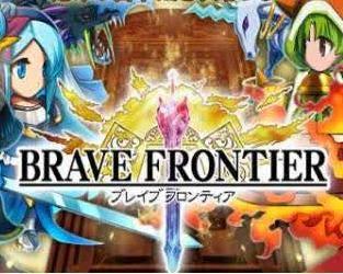 Download Brave Frontier v1.1.22 Mod Apk
