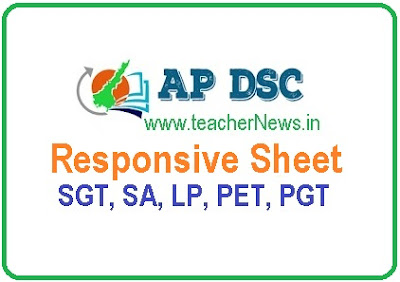 AP DSC Responsive Sheet 2018-19 Andhra Pradesh SGT, PET, LP, SA Official Answer Sheet