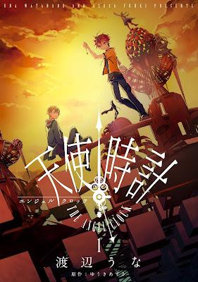 [Manga] 天使時計 第01巻 [Enjeru Kurokku Vol 01] Raw Download