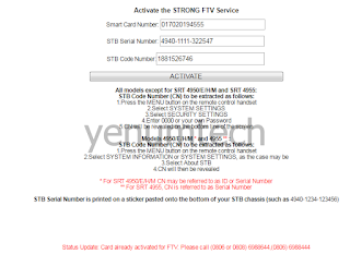 activating mytv card