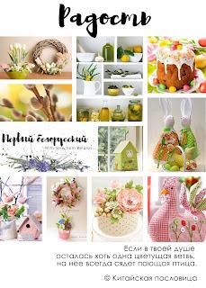 http://rermesla.blogspot.ru/2017/03/first-impression_24.html