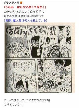 https://ameblo.jp/okseitai/entry-11350664356.html