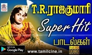 TR Rajakumari MKT, MGR Songs