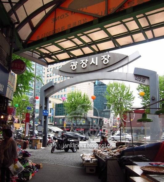 Gwangjang Market 광장시장: Traditional Market Fun