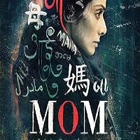 Mom Songs Free Download, Sridevi Mom Songs, Mom 2017 Mp3 Songs, Mom Audio Songs 2017, Mom movie songs Download
