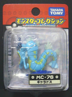 Gyarados Pokemon figure Tomy Monster Collection MC series