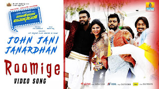 John Jani Janardhan Roomige Official HD Video Song Download