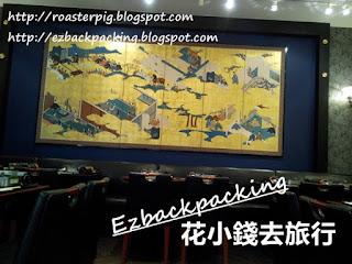 九龍灣日本菜