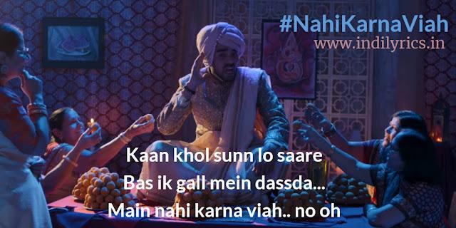Nahi Karna Viah | Pav Dharia ft. Manav | Pics | Quotes | Lyrics