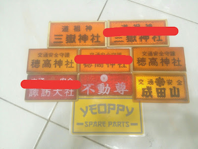 SAFETY TAG RM40 INCLUDE POS
