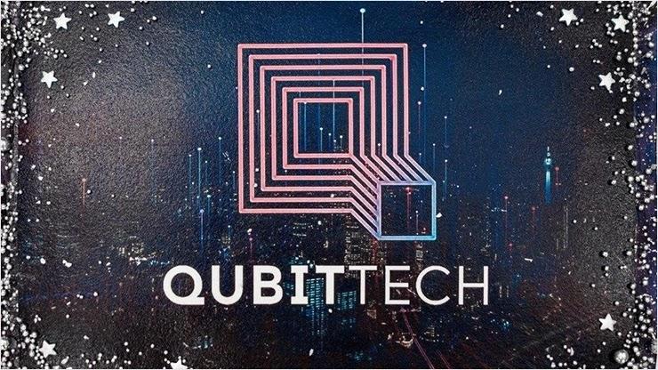 Открытие первого офиса Qubittech