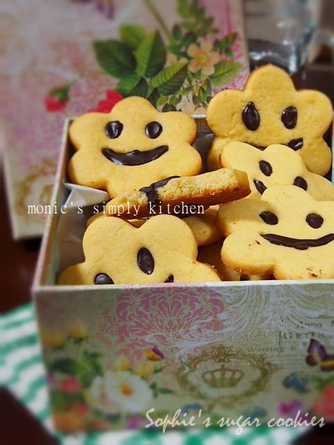 resep sugar cookies dengan coklat