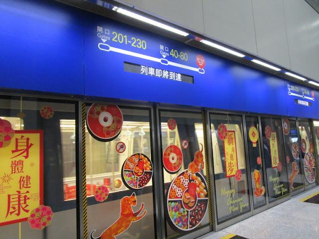 香港国際空港 シャトルトレイン