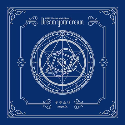 WJSN (Cosmic Girls) - Dreams Come True (Chinese ver.).mp3