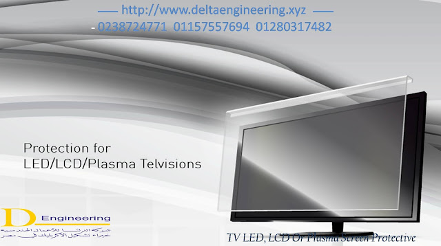 TV LED, LCD Or Plasma Screen Protective 32 Inches ~ 152 Inches In Egypt