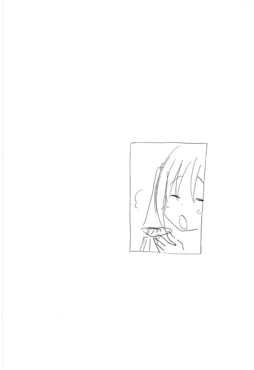 Minami-ke - Chapter 175