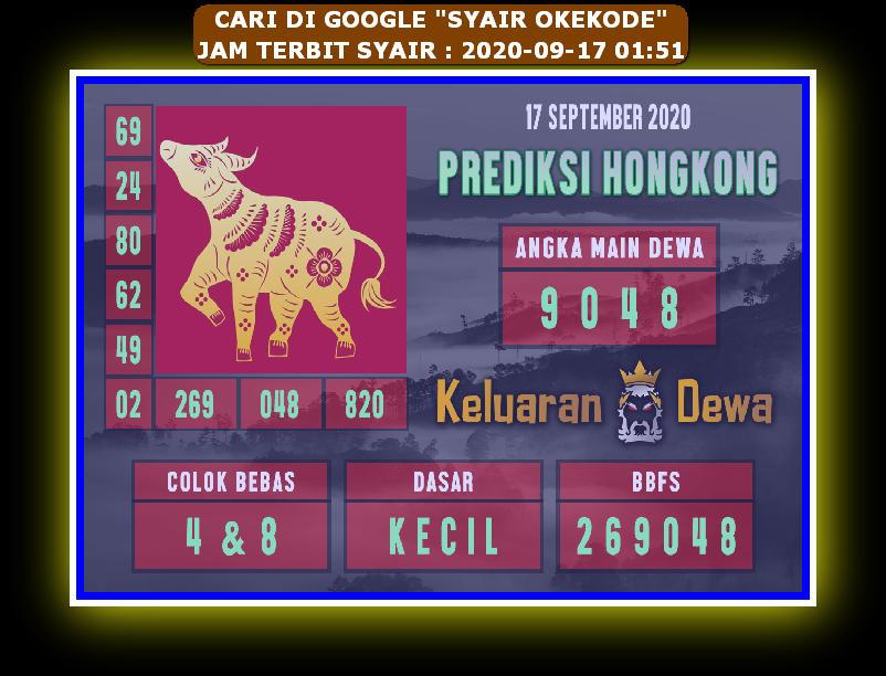 Kode syair Hongkong Kamis 17 September 2020 153