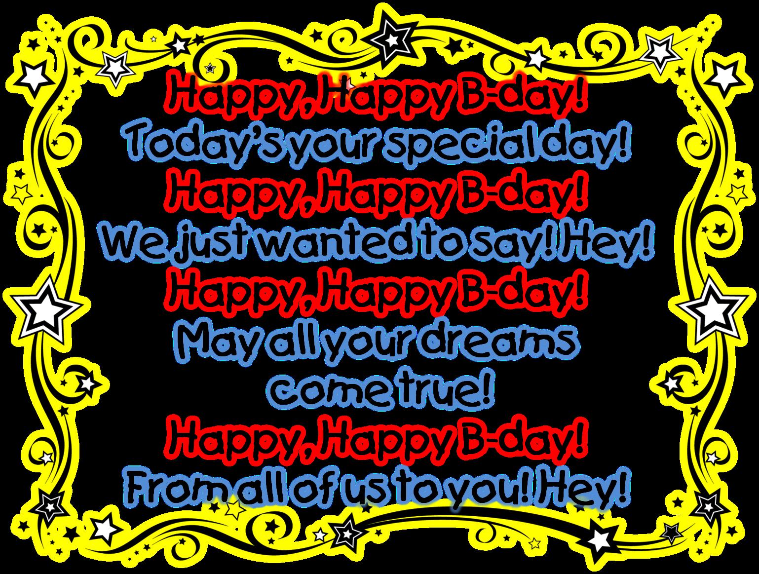 First Grade Wow: Happy Birthday! - photo#15