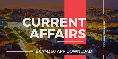 Current Affairs Updates - 11th May 2018