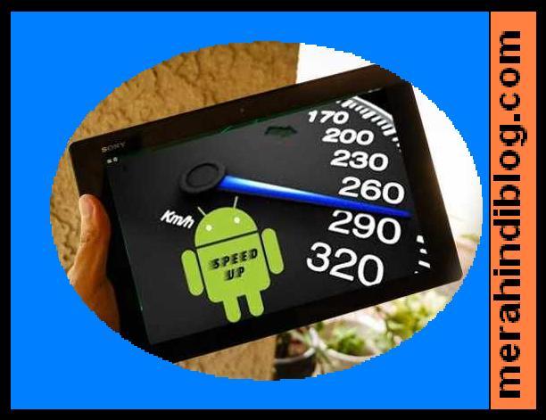पुराना टैबलेट बेचें नहीं क्योंकि यह भी होता है बड़े काम का - Use of old android tablet
