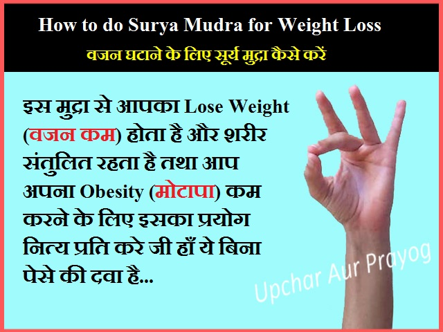How to do Surya Mudra for Weight Loss