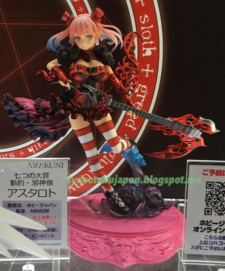Figura Astaroth Shinyaku Jashinzou Limited Edition Sin Nanatsu no Taizai (The Seven Deadly Sins)
