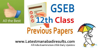 Gujarat Board Class 12th Arts Commerce Exam Question Papers 2016,2015,2014, GSEB 12th Arts, Science Model Question Papers Subject wise, www.gseb.org HSCE 12th Commerce Previous Question Paper