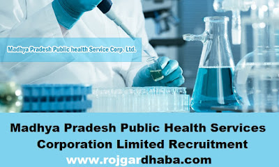 http://www.rojgardhaba.com/2017/04/mpphscl-madhya-pradesh-public-health-services-corporation-limited-jobs.html