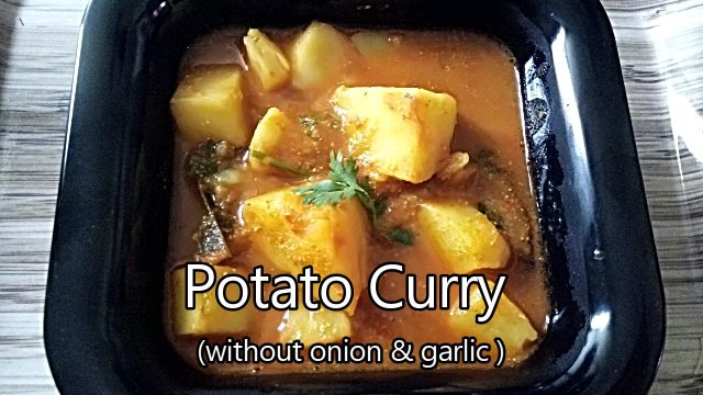 Potato curry without onion garlic recipe potato curry recipe we can have this potato curry with puri paratha plain rice and veg pulaowithout onion garlic forumfinder Images
