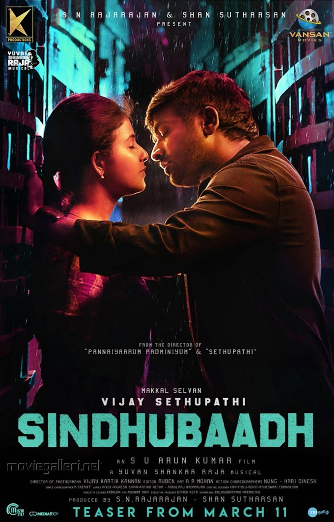 Sindhubaadh (Tamil) Ringtones for cellphone