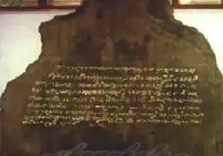 Sumber Sejarah Majapahit - berbagaireviews.com