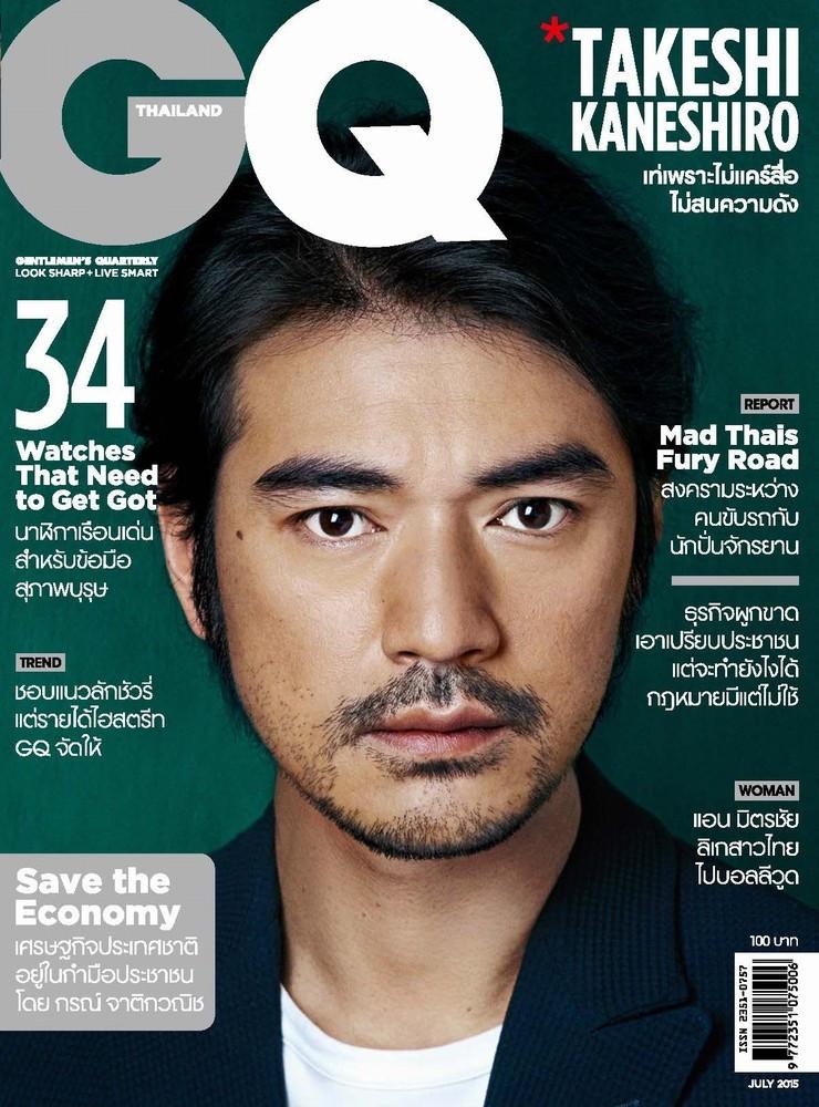 Takeshi Kaneshiro para GQ Tailandia Julio 2015