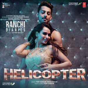 Helicopter (Ranchi Diaries)