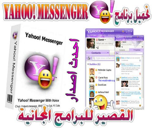 Yahoo Messenger Free Chat For Android Apk Download