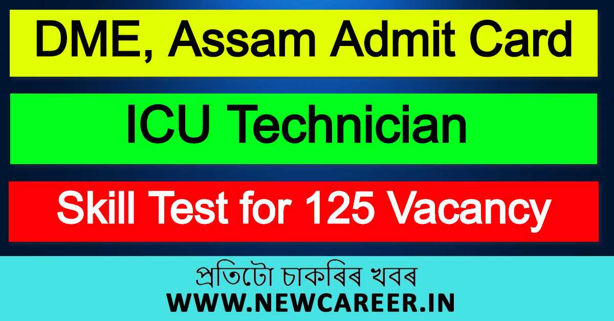 DME, Assam Admit Card 2020 : Download Call Letter For 125 ICU Technician Vacancy