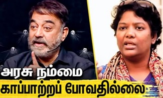 MNM Kamal Hassan Interaction with Phycologist Dr Shalini