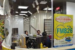 みやこハーバーラジオ82.6Mhz美人女性パーソナリティー