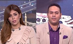 برنامج صباح ON حلقة الثلاثاء 15-8-2017 مع محمد عبده و نهاوند سرى