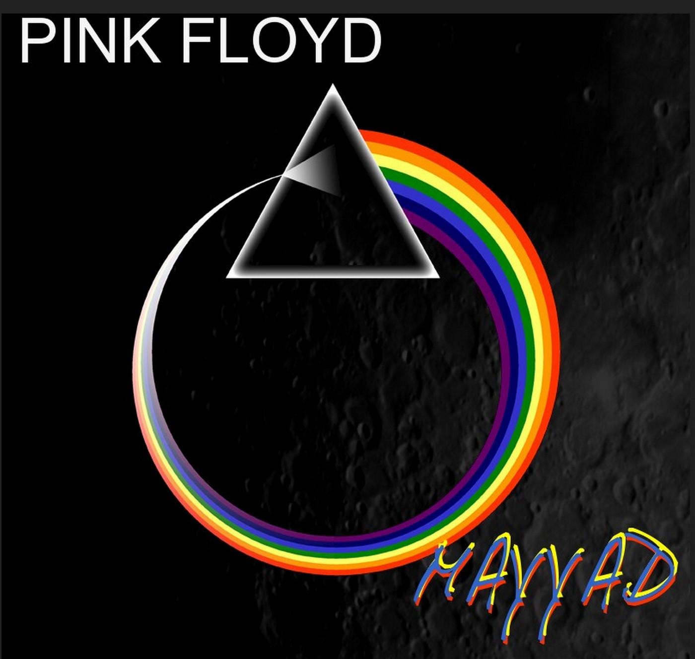 Pink Floyd Oenone