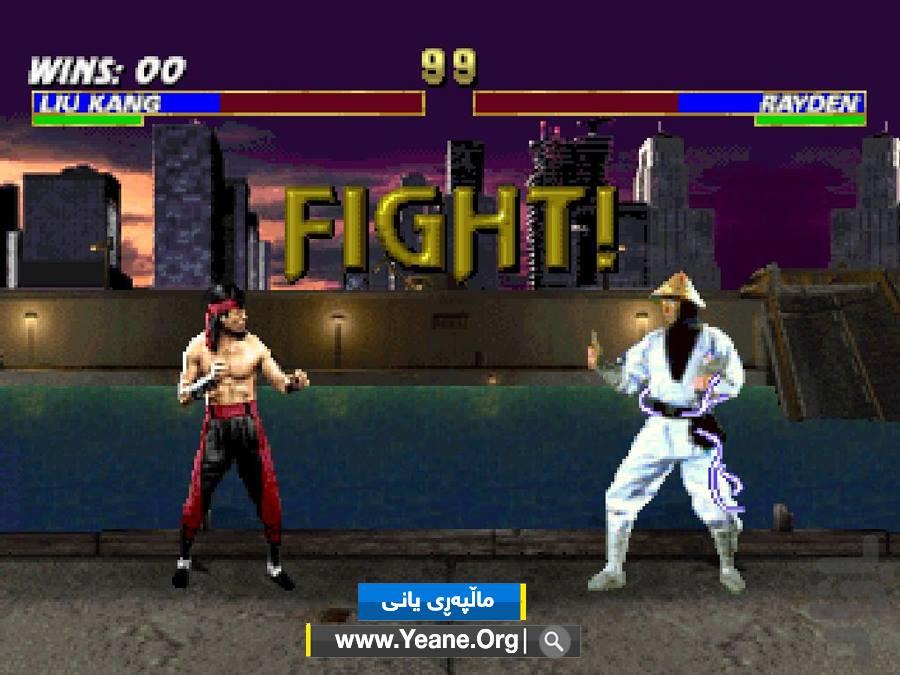 خۆشترین و بههێزترین یاری (مۆرتال كۆمبات)بۆ مۆبایل Mortal Kombat for android