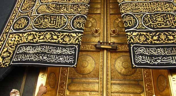 Ketika Nabi Marah kepada Orang Berdoa di Ka'bah