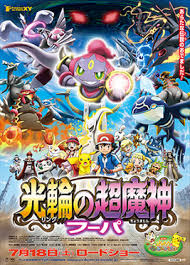 Pokemon Movie 16: Gensect thần tốc - Pokémon the Movie: Hoopa and the Clash of Ages (2015)