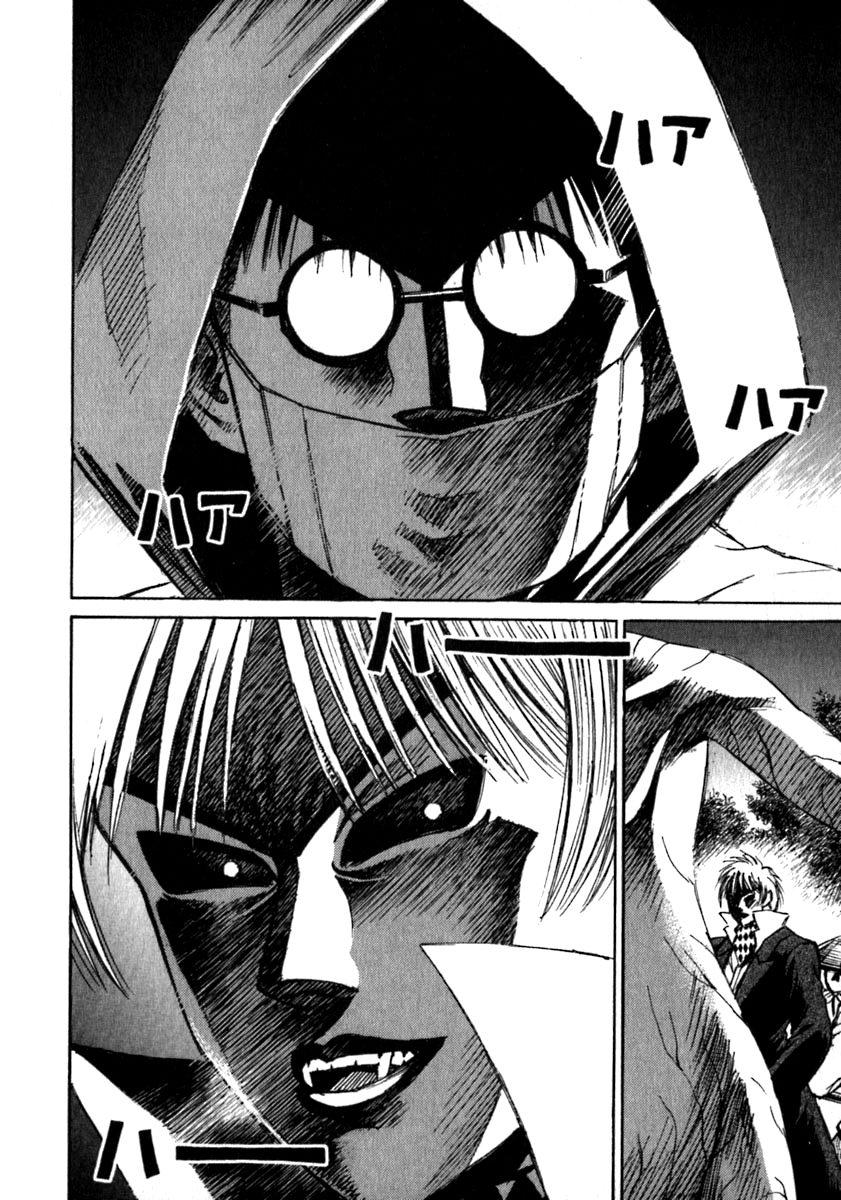 Higanjima chapter 38 trang 17