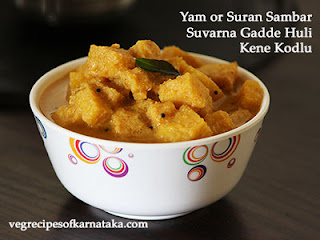 Suvarna gadde sambar recipe in Kannada