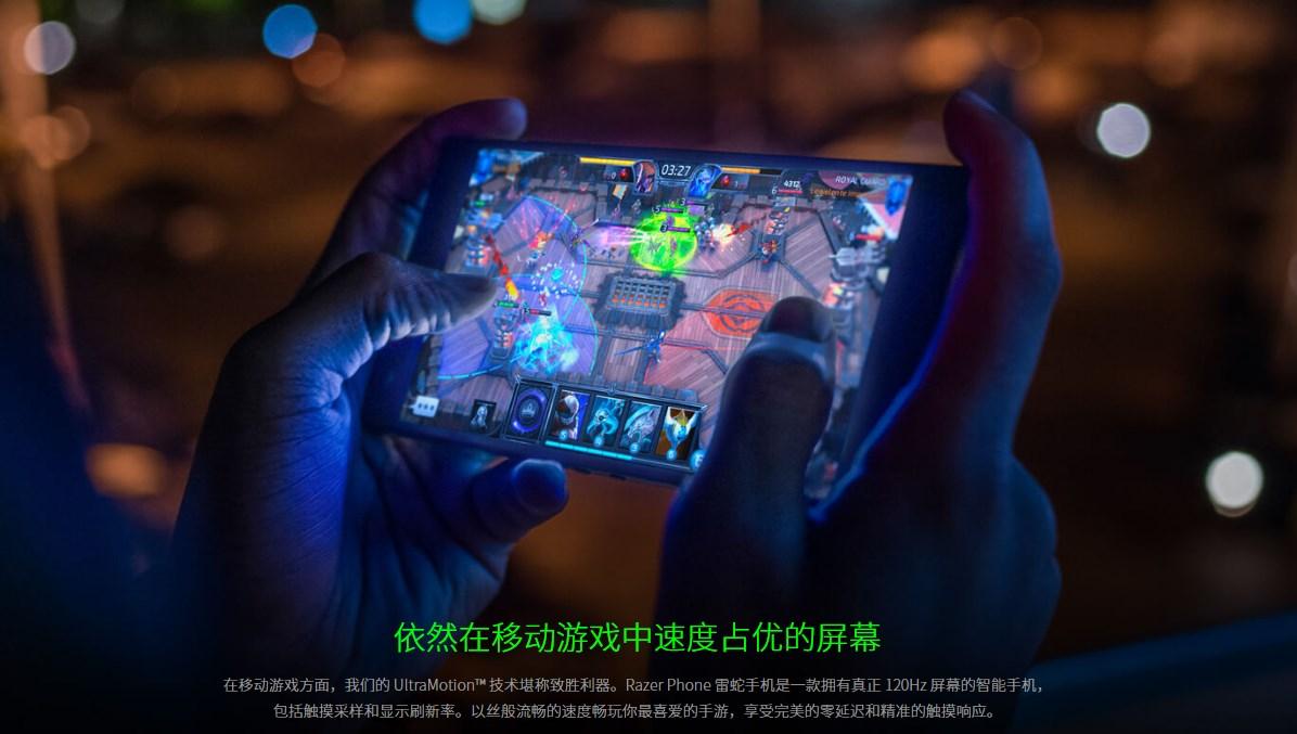 Spesifikasi Razer Phone 2 (razerzone.com)