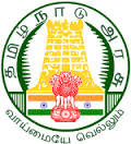 Tamilnadu 10th Time Table 2017