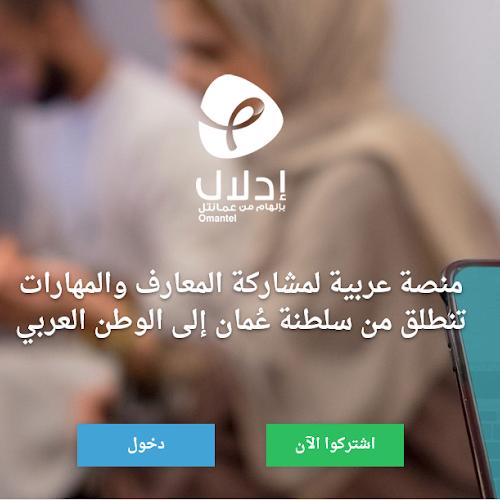 2373630c9 بيكاليكا - متجر عربي لبيع وشراء التصاميم والأعمال الفنية - إبدأ.كوم ...