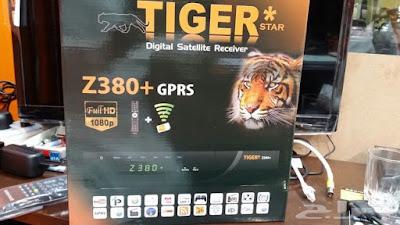 آخر التحديثات, لأجهزة, التايجر, Tiger,  لعام 2017 ,TIGER T6, HIGH Class, HD + TIGER, T800+ HD ,+ TIGER T800+ Mini, Full ,HD +,TIGER ,T800+, Ultra, TIGER T66 ,PRO+, TIGER, T245+ PRO  , (Wi-Fi+
